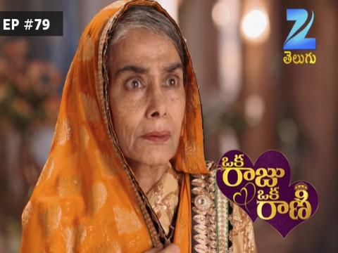 Oka Raju Oka Rani - Episode 79 - August 31, 2016 - Full Episode