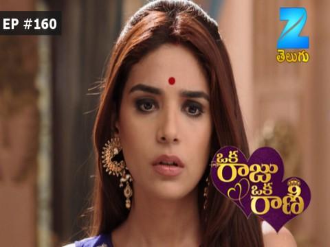Oka Raju Oka Rani - Episode 160 - January 23, 2017 - Full Episode