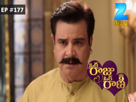 Oka Raju Oka Rani - Episode 177 - February 22, 2017 - Full Episode