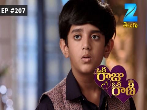 Oka Raju Oka Rani - Episode 207 - April 18, 2017 - Full Episode