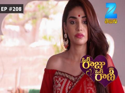 Oka Raju Oka Rani - Episode 208 - April 19, 2017 - Full Episode