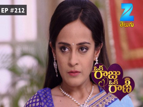 Oka Raju Oka Rani - Episode 212 - April 26, 2017 - Full Episode