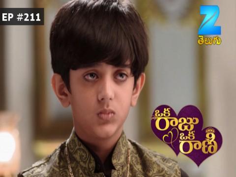 Oka Raju Oka Rani - Episode 211 - April 25, 2017 - Full Episode