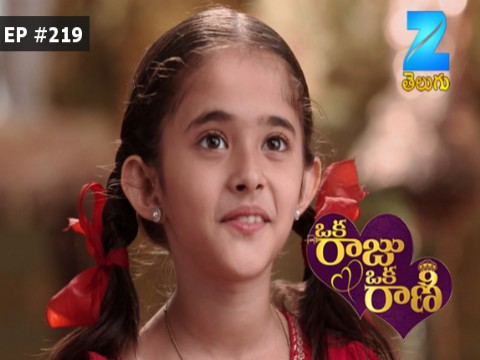 Oka Raju Oka Rani Ep 219 9th May 2017