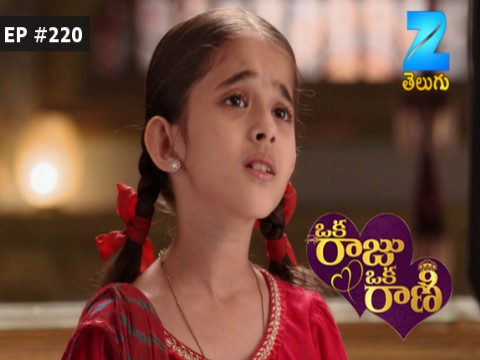 Oka Raju Oka Rani Ep 220 10th May 2017