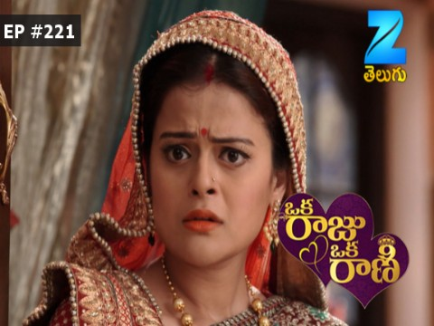 Oka Raju Oka Rani Ep 221 11th May 2017