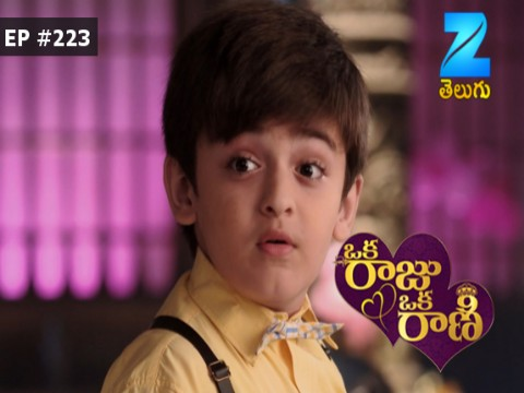 Oka Raju Oka Rani Ep 223 16th May 2017