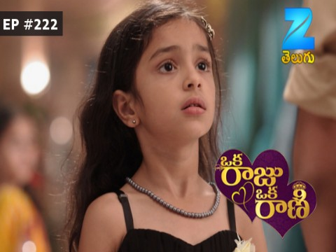 Oka Raju Oka Rani Ep 222 15th May 2017