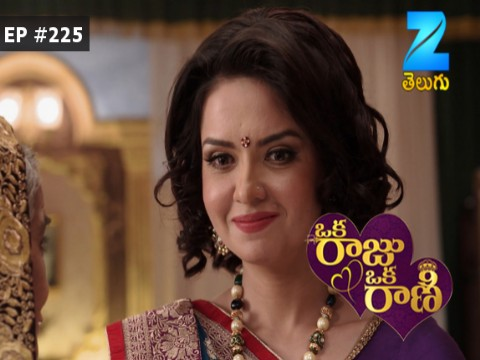 Oka Raju Oka Rani Ep 225 18th May 2017