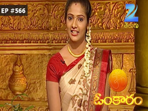 Zee telugu omkaram today episode live - When does the new