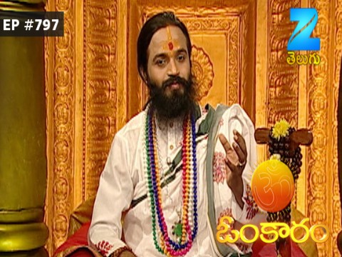Omkaram - Episode 797 - April 19, 2017 - Full Episode