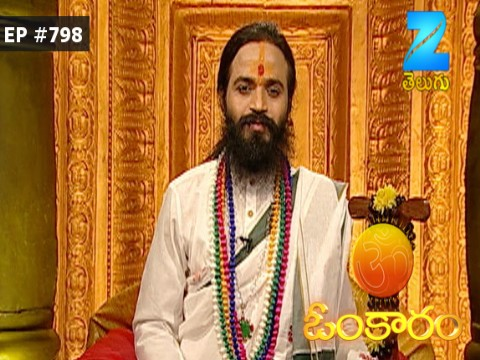 Omkaram - Episode 798 - April 20, 2017 - Full Episode