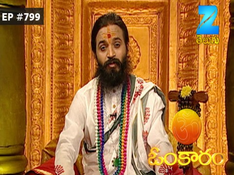 Omkaram - Episode 799 - April 21, 2017 - Full Episode