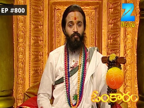 Omkaram - Episode 800 - April 24, 2017 - Full Episode