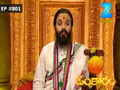 Omkaram - Episode 801 - April 25, 2017 - Full Episode