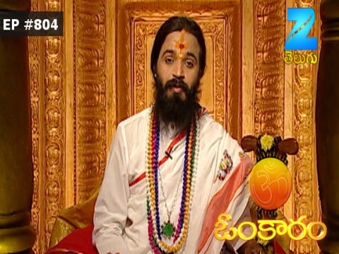 Omkaram - Episode 804 - April 28, 2017 - Full Episode