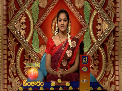 Omkaram Ep 1048 1st October 2018