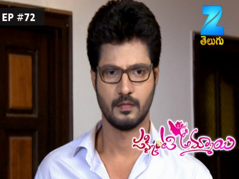 Pakkinti Ammayi Ep 72 15th February 2017
