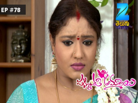 Pakkinti Ammayi Ep 78 22nd February 2017