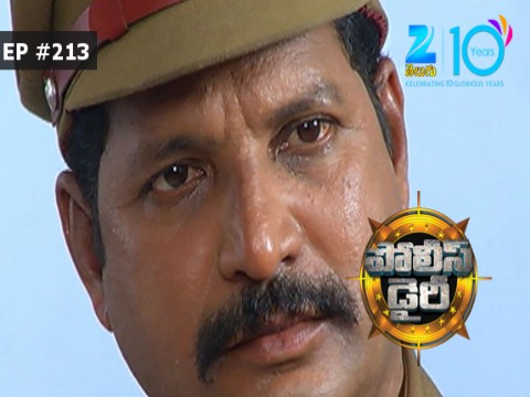 Police Diary - Episode 213 - August 28, 2016 - Full Episode