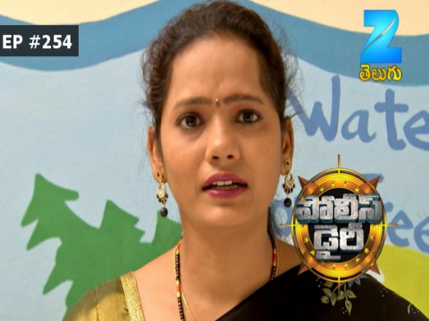 Police Diary - Episode 254 - July 23, 2017 - Full Episode