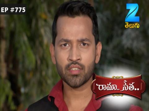 Rama Seetha - Episode 775 - February 22, 2017 - Full Episode
