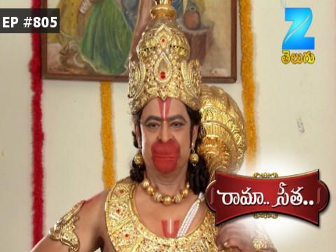 Rama Seetha - Episode 805 - March 29, 2017 - Full Episode