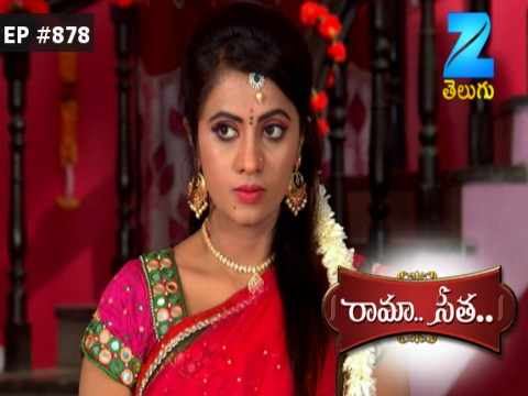 Rama Seetha - Episode 878 - June 22, 2017 - Full Episode
