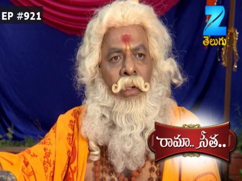 Rama Seetha - Episode 921 - August 11, 2017 - Full Episode