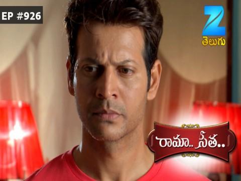 Rama Seetha - Episode 926 - August 17, 2017 - Full Episode