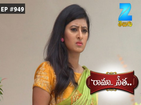 Rama Seetha - Episode 949 - September 13, 2017 - Full Episode
