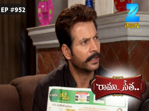 Rama Seetha - Episode 952 - September 16, 2017 - Full Episode