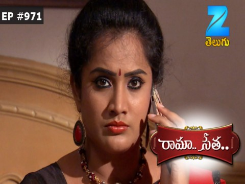 Rama Seetha - Episode 971 - October 11, 2017 - Full Episode