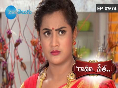 Rama Seetha - Episode 974 - October 16, 2017 - Full Episode