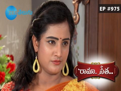 Rama Seetha - Episode 975 - October 17, 2017 - Full Episode
