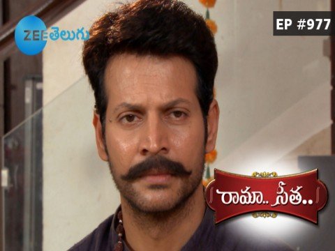 Rama Seetha - Episode 977 - October 19, 2017 - Full Episode