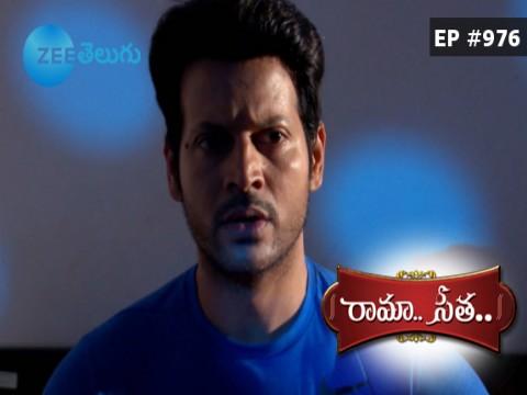 Rama Seetha - Episode 976 - October 18, 2017 - Full Episode