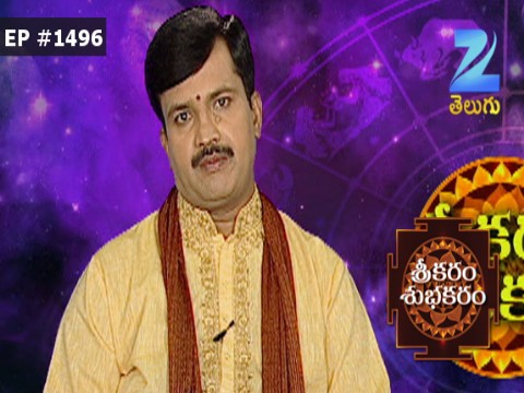 Srikaram Subhakaram - Episode 1496 - August 31, 2016 - Full Episode