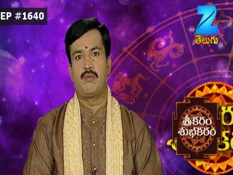 Srikaram Subhakaram - Episode 1640 - January 22, 2017 - Full Episode