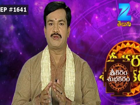 Srikaram Subhakaram - Episode 1641 - January 23, 2017 - Full Episode