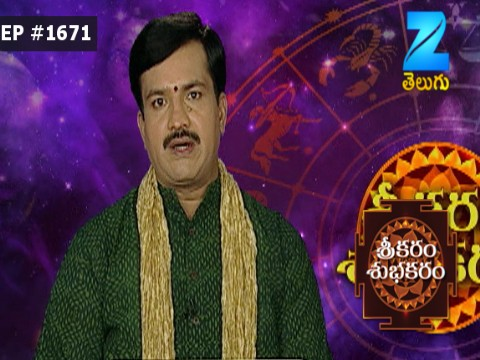 Sreekaram Shubhakaram Ep 1671 22nd February 2017