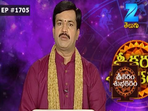 Srikaram Subhakaram - Episode 1705 - March 28, 2017 - Full Episode