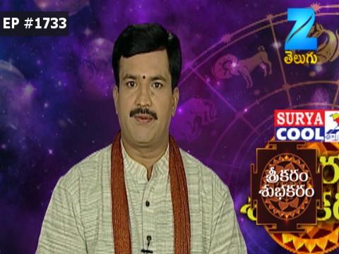 Srikaram Subhakaram - Episode 1733 - April 28, 2017 - Full Episode