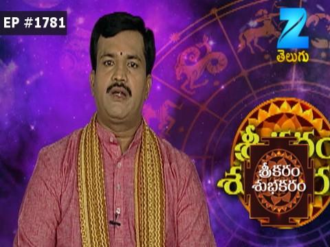 Srikaram Subhakaram - Episode 1781 - June 23, 2017 - Full Episode