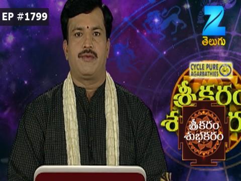 Srikaram Subhakaram - Episode 1799 - July 23, 2017 - Full Episode