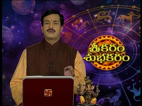 Sreekaram Shubhakaram Ep 1824 2nd December 2017