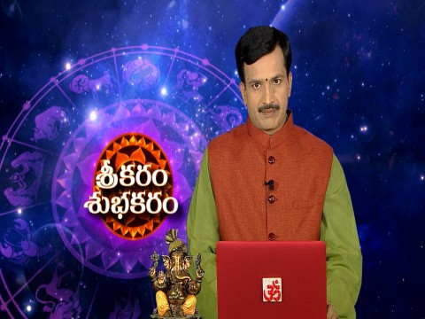 Srikaram Subhakaram - Episode 1830 - January 13, 2018 - Full Episode
