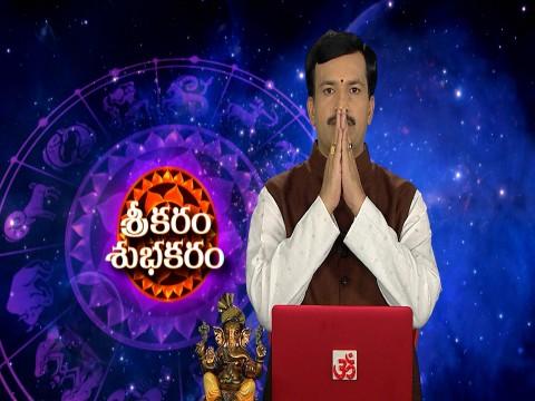 Sreekaram Shubhakaram Ep 1831 20th January 2018
