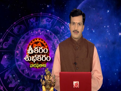 Sreekaram Shubhakaram Ep 1832 27th January 2018