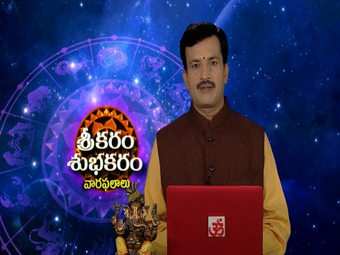 Sreekaram Shubhakaram Ep 1834 10th February 2018